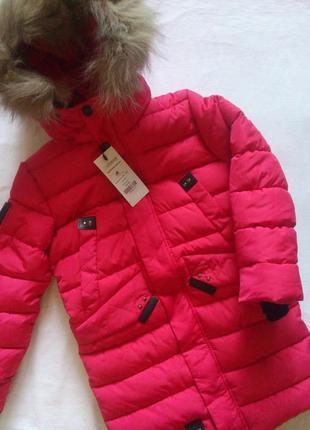 Детская зимняя куртка на мальчика гриша размеры 122- 164