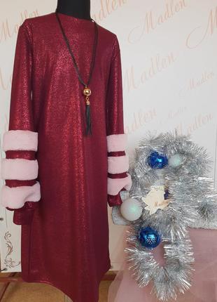 Нарядное платье на девочку подростка юнна размеры 140- 164