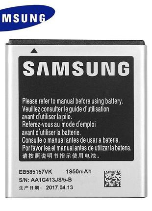 Аккумулятор EB585157VK (АКБ, батарея) Samsung E120L / E120S / ...