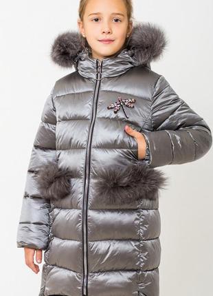 Стильное куртка пальто сабрина с натуральной опушкой размеры 1...
