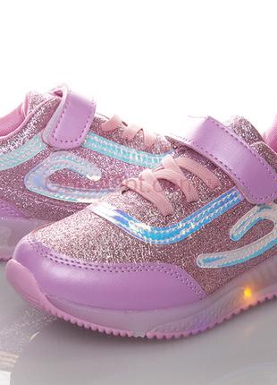 Детские светящиеся кроссовки led на девочку бренда bbt