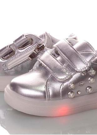 Кроссовки детские на девочку  с подсветкой подошвы