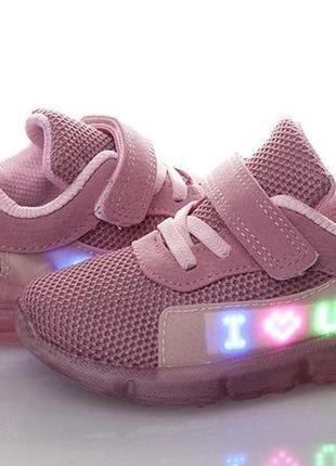 Детские led кроссовки  для девочек бренда jong golf