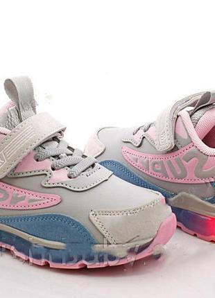 Детская обувь с подсветкой кроссовки для девочек