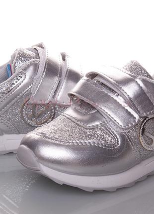 Серебристые кроссовки для девочек