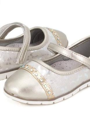 Детские туфли балетки на девочку тм jong golf  серебро
