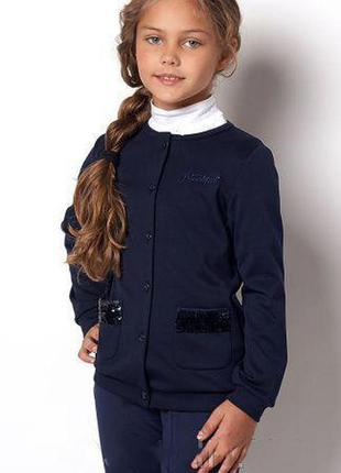 Кардиган кофта с пайетками на карманах для девочки в школу 283...