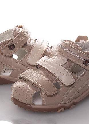 Босоножки сандалии кожа для мальчиков
