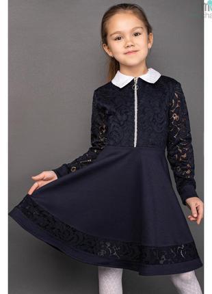 Школьное платье на девочку с длинным рукавом и застежкой спере...