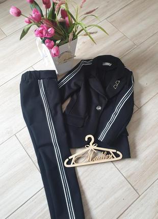 Модный школьный костюм эвелина на девочку подростка брюки + жакет
