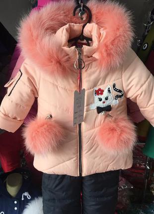 Комбинезон зимний детский киса для девочек размеры 80- 98