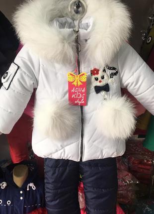 """Зимний комбинезон дя девочек """"киса"""" - размеры 80- 98"""