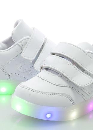 Кроссовки детские белые унисекс с led подсветкой