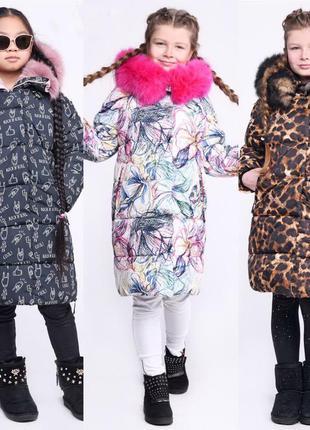 Детская зимняя куртка пуховик для девочек x-woyz 8260