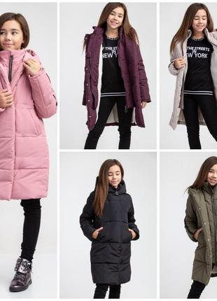 Зимнее пальто пуховик для девочки тм бриллиант ребекка размеры...