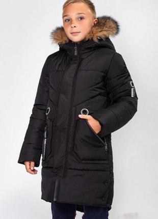 Зимнее теплое пальто, удлиненная куртка на мальчика ринат разм...