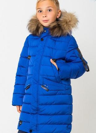 Зимнее теплое пальто пуховик на мальчика гриша размеры 122-158