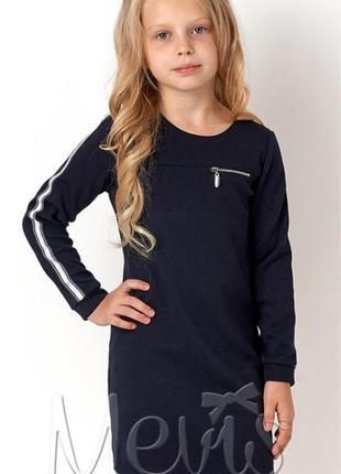Платье туника для девочек трикотажное tm mevis 3125 размеры 12...