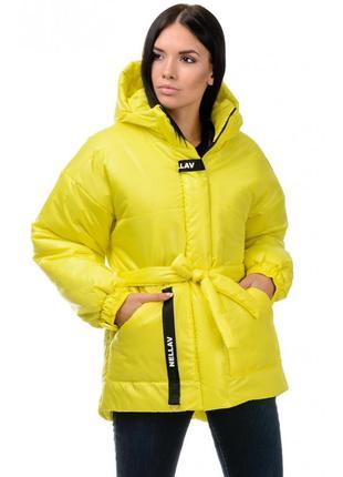 Зимняя женская куртка «джемма», размеры 44- 50, модная и стильная