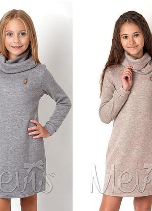 Теплое трикотажное платье туника для девочек tm mevis 3109 раз...