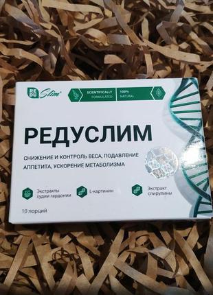 Редуслим натуральное средство для похудения жиросжигающие капсулы