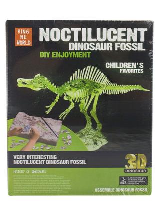 """Раскопки динозавров """"Велоцираптор"""""""