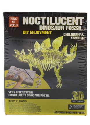 """Раскопки динозавров """"Стегозавр"""""""