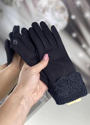 Перчатки с пальчиком для сенсора