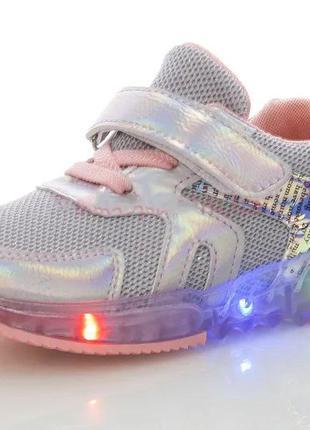 Кроссовки led на девочку с подсветкой подошвы размеры 26 - 31