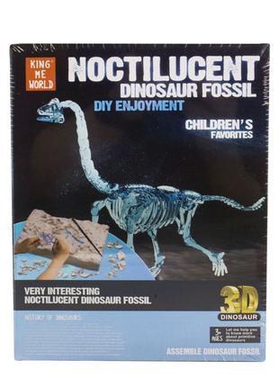 """Раскопки динозавров """"Брахиозавр"""""""