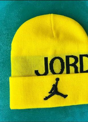 Шапка JORDAN (джордан, цвет желтый)