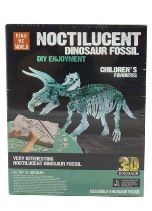 """Раскопки динозавров """"Трицератопс"""""""