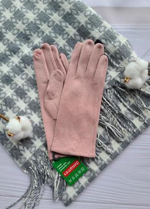 🧤 перчатки тонкая шерсть розовые