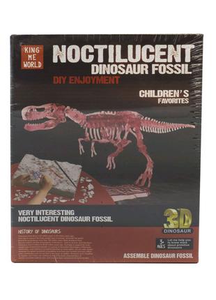 """Раскопки динозавров """"Тираннозавр"""""""