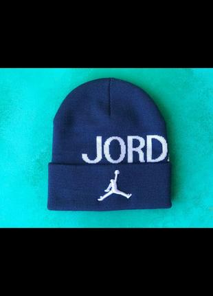Шапка JORDAN (джордан, цвет синий)
