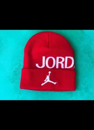 Шапка JORDAN (джордан, цвет красный)