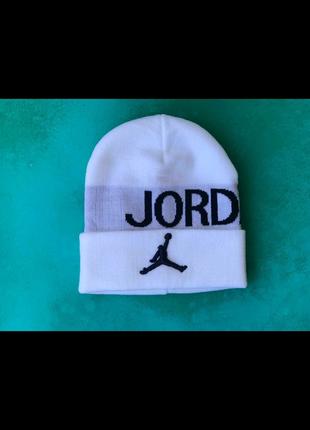 Шапка JORDAN (джордан, цвет белый)