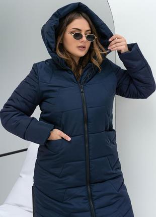 Удлиненная зимняя куртка темно-синего цвета на силиконе