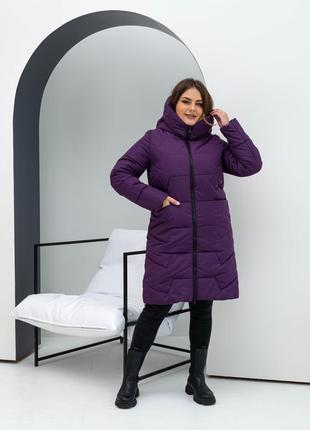 Удлиненная зимняя куртка сиреневого цвета на силиконе