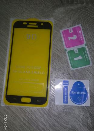 Защитное стекло для Samsung A7 (A720)