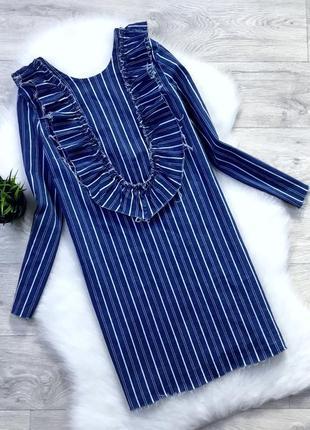 Шикарное джинсовое платье zara в полоску и с фабрично необрабо...