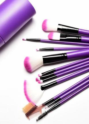 Набор кистей для макияжа. 12 инструментов + тубус для хранения
