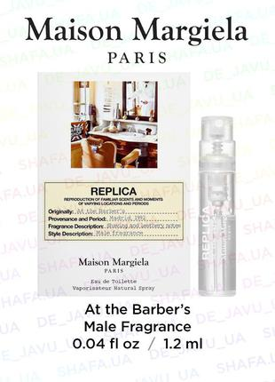 Пробник парфюма maison martin margila нишевый мужской аромат a...