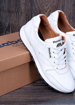 Мужские кожаные кроссовки Reebok Classic White Pearl