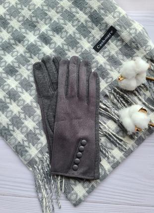 🧤 перчатки дымчатые сенсорные деми