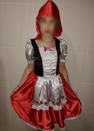 Карнавальный детский костюм красная шапочка на 7-10 лет
