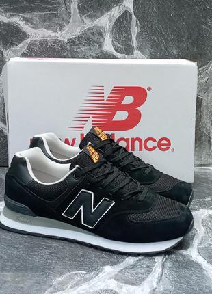Мужские кроссовки new balance 574 черные.замшевые. осенние