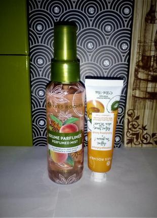Набор спрей для тела и волос персик-анис + гоммаж с пудрой абр...