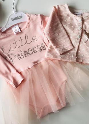 Комплект на принцесу