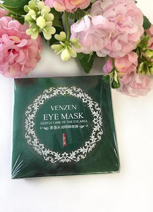 Гидрогелевые патчи под глаза venzen eye mask seaweed hydrating...